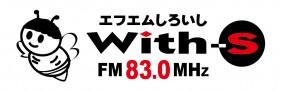 with_hachisan_yoko-01-e1415690077583