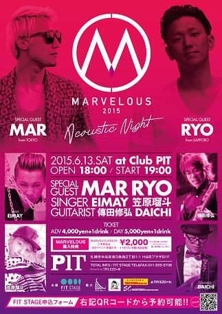 RYO_EIMAY_CD_FLYER_A5